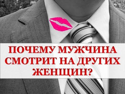 Что женщина никогда не должна делать в присутствии мужчины