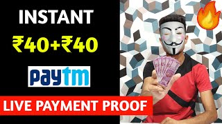 Unlimited Trick ! ₹40+₹40 Per Number Instant Free Paytm Cash ! New Earning App Usa Number Trick 2020