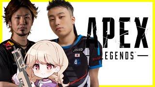 【 Apex 】チームタルコフでrankへ行く!【 ぶいすぽ / 小雀とと 】