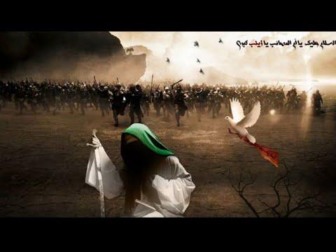 Hacı Surxay-Qadının Dəyəri (2020)