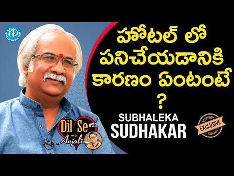 Subhalekha Sudhakar Exclusive Interview    Dil Se With Anjali #23