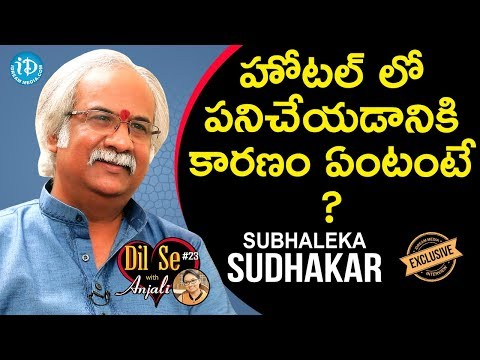 Subhalekha Sudhakar Exclusive Interview || Dil Se With Anjali #23