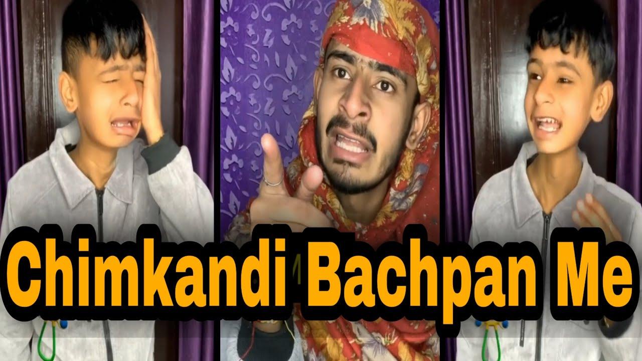 Download Bachpan And Abb   Chimkandi Wala Ladka   Chimkandi Tik Tok Funny Video   Atif fc   #Shorts