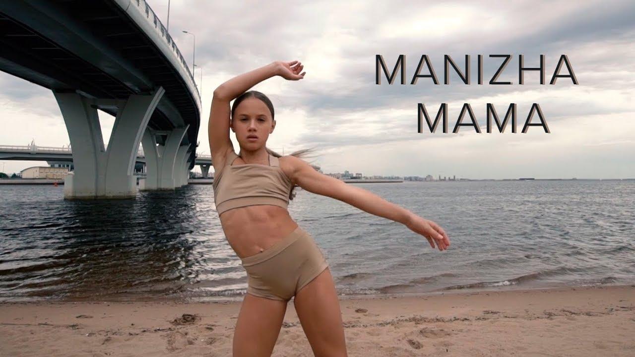 MANIZHA. МАМА