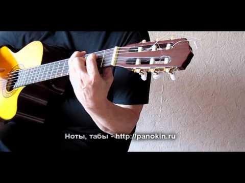 Музыка из сватов гитара слушать