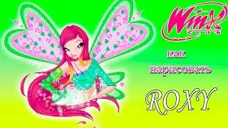 как нарисовать винкс рокси  how to draw winx Roxy(как нарисовать винкс рокси how to draw winx Roxy как нарисовать фей винкс стелла блум флора и многое другое вы может..., 2015-12-05T11:43:31.000Z)