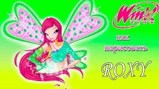 как нарисовать винкс рокси  how to draw winx Roxy