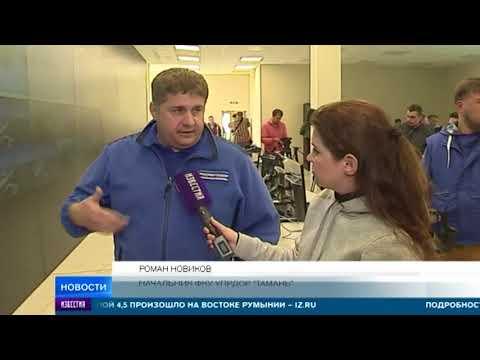 Корреспондент РЕН ТВ одна из первых проехала по автомобильному подходу к Крымскому мосту