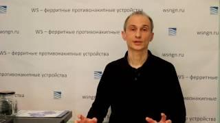 видео Анализ воды из скважины