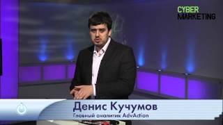 Подбор офферов для социальных сетей. Денис Кучумов