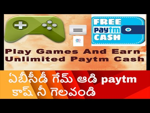 how to earn paytm cash by playing game - abcd game 100% genuine - Продолжительность: 8:59
