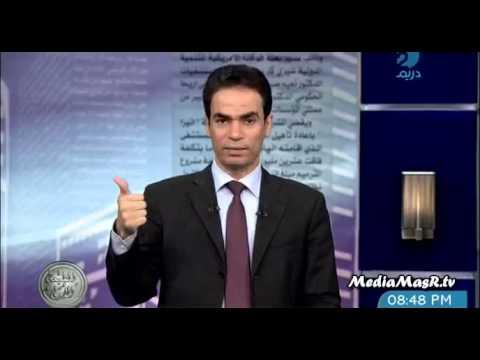 برنامج الطبعه الأولى حلقة يوم السبت 1-6-2013 من تقديم أحمد المسلمانى