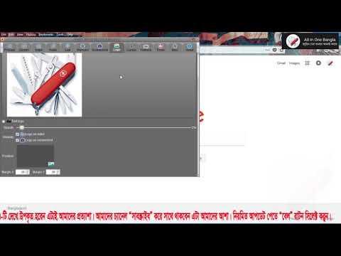 ZD Soft Screen Recorder Review ( Bangla tutorial )