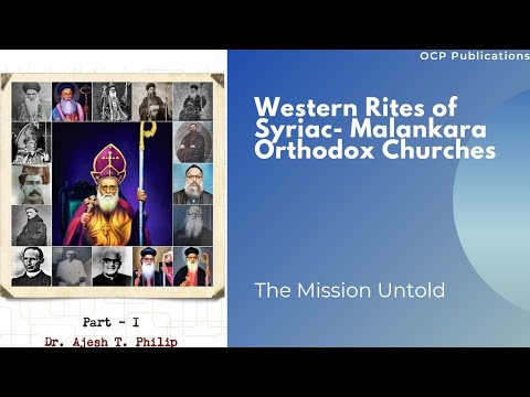 Western Rites of Syriac Malankara Orthodox Churches