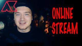 Розыгрыш Learmonth / Online Stream