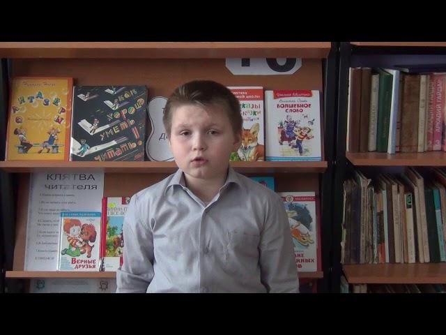 Изображение предпросмотра прочтения – ИванКротов читает произведение «На лугу.» А.А.Блока