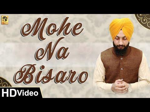 Mohe Na Bisaro   Bhai Gurmeet Singh   Bombay Wale   Shabad Gurbani   Gurbani Kirtan   Shemaroo