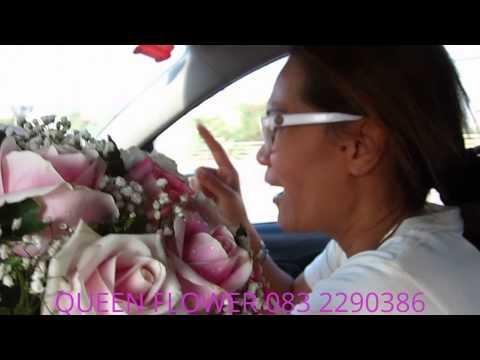 เซอร์ไพรส์วันเกิดด้วยช่อดอกไม้ร้านควีน @ช่อพิเศษในวันพิเศษ