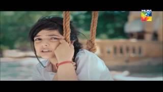 Bin Roye Drama 1st, 2nd & 3rd Promos - OST by Shiraz Uppal