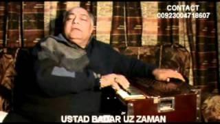Raag yaman (MUSIC LESSON)BY USTAD BADAR UZ ZAMAN 3