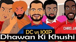 IPL 2019 DC vs KXIP : Dhawan ki Khushi | Funny Spoof Video IPL #vivoipl2019