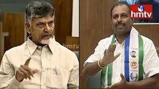 Chandrababu vs Srikanth Reddy In AP Assembly |AP Assembly Sessions 2019 | hmtv
