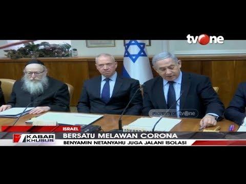 Menteri Kesehatan Israel