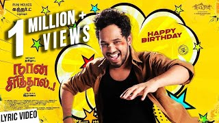 Naan Sirithal | Happy Birthday Song Lyric Video | Hiphop Tamizha | Iswarya Menon | Sundar C | Raana