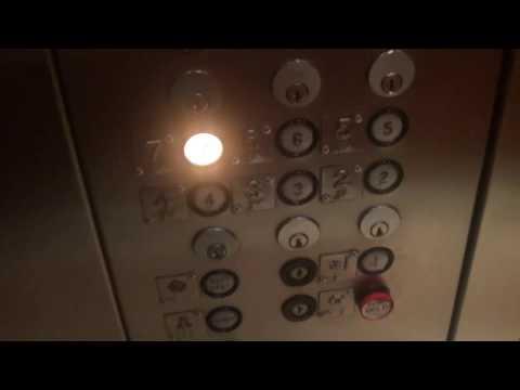 Nice old rebranded Dover elevators at the Sun trust bldg Bradenton Florida