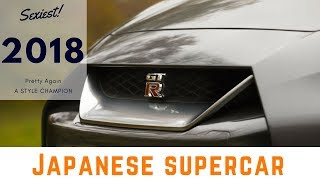 2018 Nissan Gt R Video 2018 Nissan Gt R Review