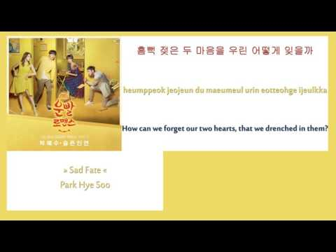 Park Hye Soo - Sad Fate (Lucky Romance OST Part.2)