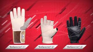 АМПАРО - Защита от вибраций(Демонстрация воздействия вибрации на организм человека при работе с электрическими или пневматическими..., 2011-11-09T14:15:53.000Z)