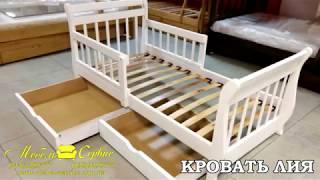 Детская кровать Лия фабрики Мебель-Сервис. Обзор и характеристики