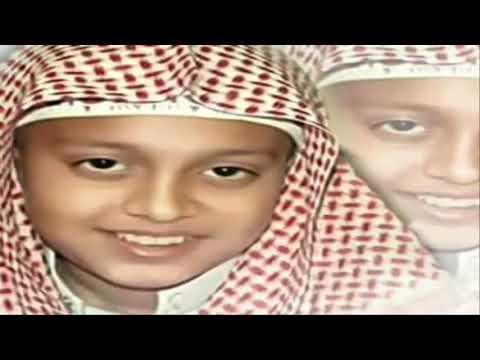 Juz Amma Recitation By Sheikh Yusuf Kalo    جزء عمّ يوسف كالو على
