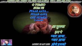 Affo Khuda Hum Ko Tum Pe - Karaoke With Scrolling Lyrics Eng. & हिंदी 1st Time On YT