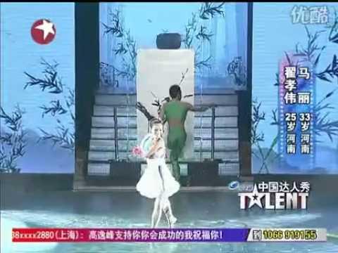 [24hMuaBan.vn] China