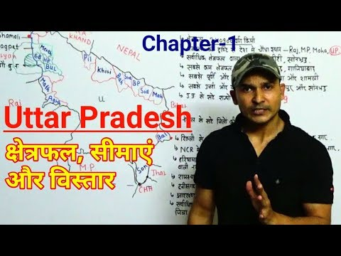 Geography Of Uttar Pradesh, CHAPTER-1 specially for uppcs