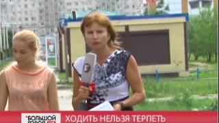 Ходить нельзя терпеть. Большой город. live. 24/07/2017. GuberniaTV