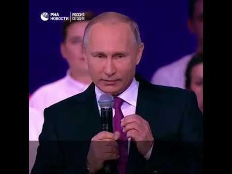 Путин о выборах 2018