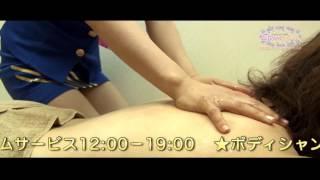 Dinoエステ(津田沼駅スチュワーデス Stewardess)