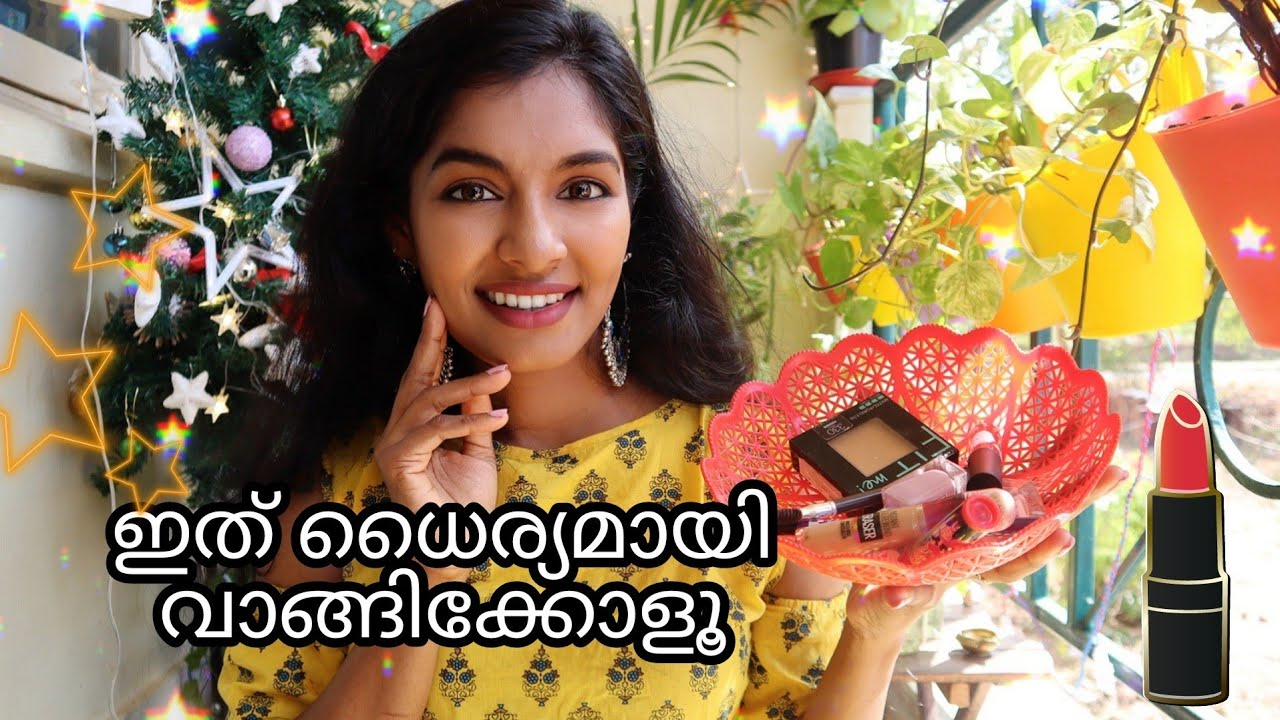 All you need is 6 products|My go to makeup products|Basic makeup for dusky skin|Asvi Malayalam