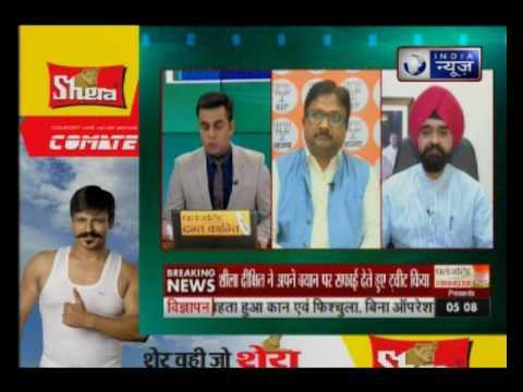 Jawab To Dena Hoga: Sheila Dikshit says 46-year-old Rahul Gandhi 'still not mature