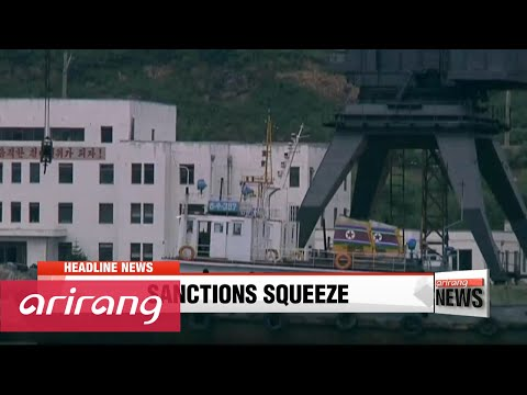 EARLY EDITION 18:00 S. Korea slaps strong financial and maritime sanctions on N. Korea