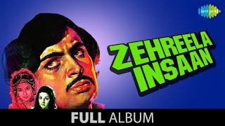 Zehreela Insaan | Full Album Jukebox | Rishi Kapoor | Neetu Singh |  Moushumi Chatterjee