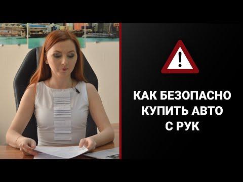 Банк данных исполнительных производств - Юридическая