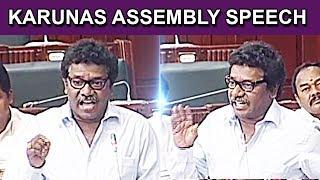 கருணாஸின் சட்டசபை பேச்சு...! Karunas's assembly speech | Mukkulathor Pulipadai | AIADMK | nba 24x7