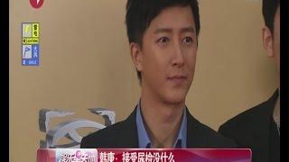 传演员进组先尿检 韩庚:如果有需要我能接受