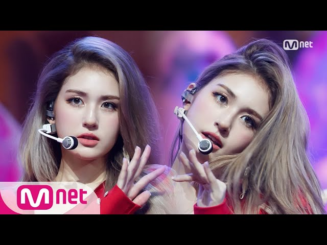 [SOMI - What You Waiting For] Comeback Stage   M COUNTDOWN 200723 EP.675