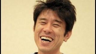 ネプチューン 原田泰三 腹いっぱいくえ。【涙活応援チャンネル有名人ネ...
