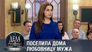 Дела судебные с Еленой Кутьиной. Новые истории. Эфир от 05.07.21
